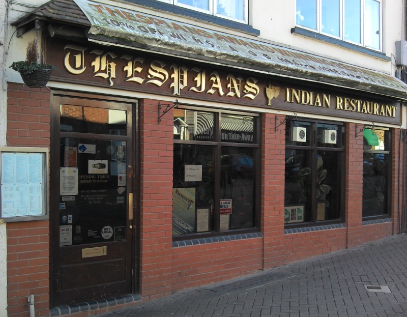 The Thespians Indian Restaurant